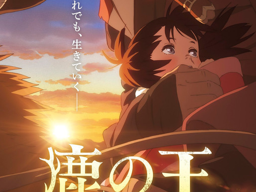 'The Deer King: The Promised Journey with Yuna' anime film reveals visual and PV, opens on Sept 10