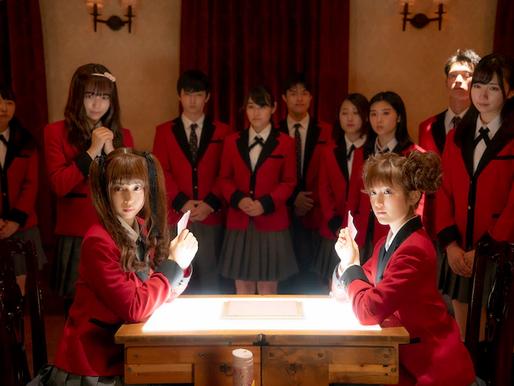 Kakegurui's 'Kakegurui Twins' live-action drama series adaptation drops scene photos, airs March 26