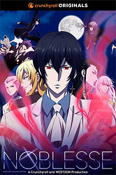 WEBTOON series 'Noblesse' TV anime adaptation premieres October 5, animated by Production IG, new visual released