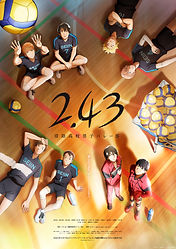 """2.43: Seiin High School Boys Volleyball Club"" TV anime series has revealed its main visual, series premieres January 7, 2021"