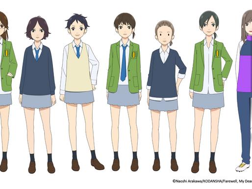 """'Farewell, My Dear Cramer' TV anime reveals 2nd Year """"Warabeads Team"""" cast members"""