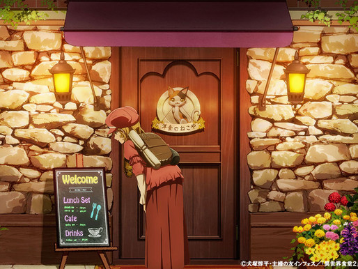 'Restaurant to Another World' TV anime series officially announces Season 2, anime changes studio