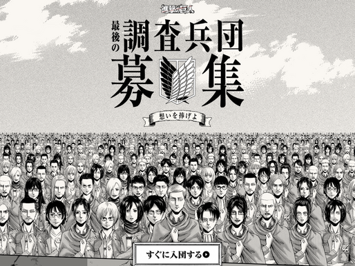 'Attack on Titan' manga releases Volume 34 marking the end of its publication after almost 12 years