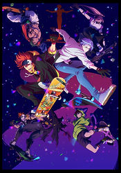 """SK8 the Infinity"" skateboarding TV anime series reveals new key visual, cast, and staff, premieres January 9, 2021"