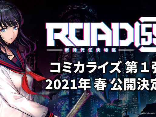 Bushiroad's Road59 mixed-media project is receiving a manga series adaptation for Spring 2021