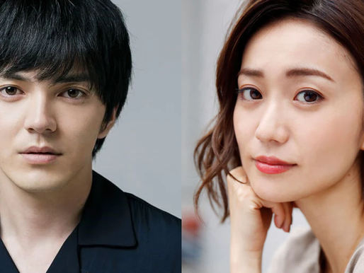 Japanese actor 'Kento Hayashi' and actress-former AKB48 member 'Yuko Oshima' announce marriage