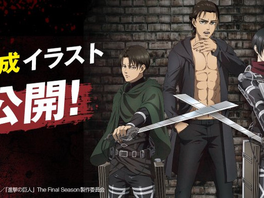 'Attack on Titan x NewDays' campaign complete illustration features Eren, Levi, and Mikasa