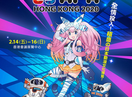 C3 AFA Hongkong 2020 cancelled due to ongoing protests
