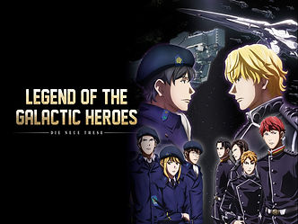 'Legend of the Galactic Heroes: Die Neue These' TV anime 24-episode sequel has been announced, new PV released