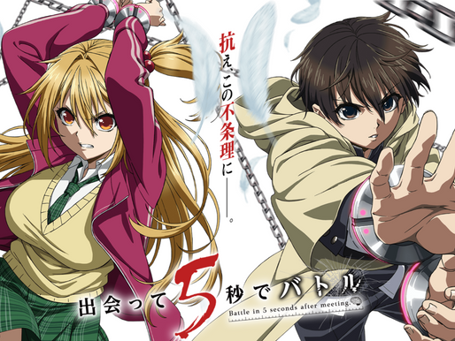 'Battle in 5 Seconds After Meeting' TV anime series adaptation to air this Summer