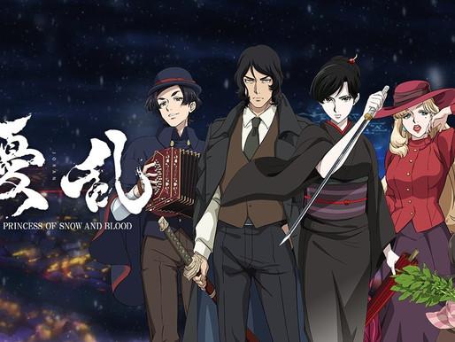 'Joran: The Princess of Snow and Blood' original TV anime series reveals first PV, premieres April 6