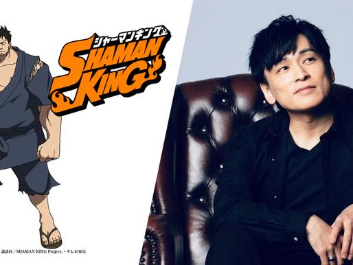 Bleach's Ichigo Kurosaki voice actor Masakazu Morita joins Shaman King 2021 reboot cast as Mosuke