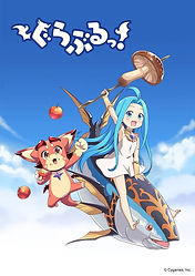 """""""Guraburu!"""" comedy spin-off short TV anime series has released its 4th PV, premieres October 8"""