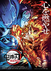 """""""Demon Slayer"""" anime film surpasses 10 million tickets sold in total on its 16th day in Japanese cinemas"""