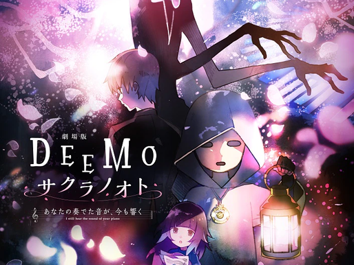 'DEEMO Memorial Keys' anime film reveals 2nd key visual, announces two additional voice actors
