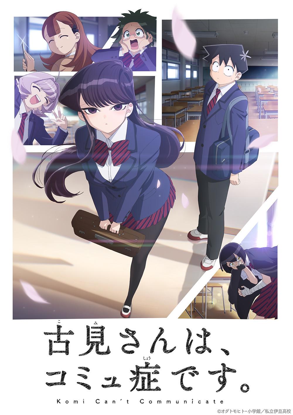 Komi Can't Communicate TV anime new key visual
