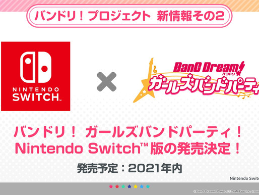 'BanG Dream!: Girls Band Party' game gets Nintendo Switch version coming later in 2021