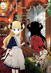 """Shadows House"" manga series is receiving a TV anime series adaptation, soon"