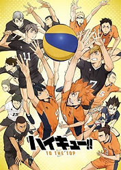 'Haikyuu!!: To The Top - 2nd cour' postponed due to COVID-19