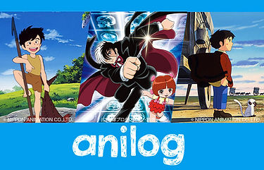 """""""Anilog"""" launches global YouTube channel with 6 anime titles, plans to add 100 more titles next year"""
