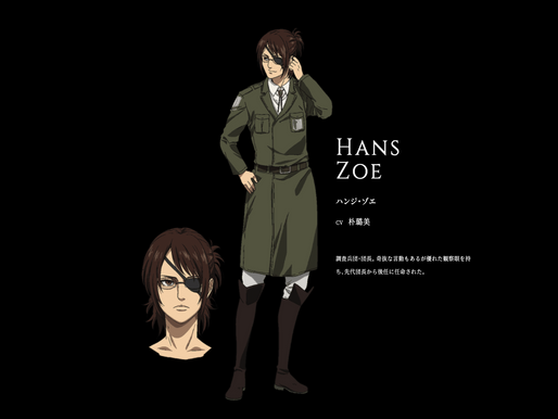 'Attack on Titan: The Final Season' TV anime series releases Hans Zoe's character visual