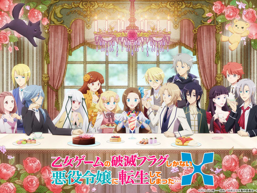 'My Next Life as a Villainess: All Routes Lead to Doom! X' (S2) reveals 2nd PV, visual, airs July 2