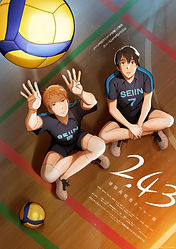 """2.43: Seiin High School Boys Volleyball Club"" TV anime series has revealed a new visual and character introduction PV"