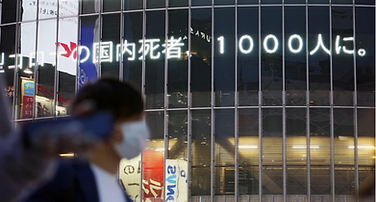 Japan's COVID-19 death cases reached 1,000, Tokyo's COVID-19 cases tops 10,000