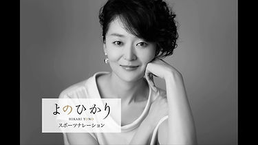 Japanese voice actress Hikari Yono passes away at 46