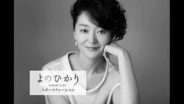 Japanese voice actress Hikari Yono passes away at 46