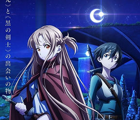 """""""Sword Art Online: Progressive"""" anime film new key visual and PV released, premieres 2021 in Japanese theaters"""