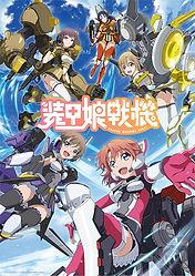"""Soukou Musume Senki"" TV anime series first key visual and PV revealed, anime premieres January 6, 2021"
