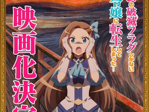 'Hamefura - My Next Life as a Villainess: All Routes Lead to Doom!' series gets anime film project
