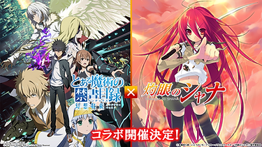 """""""Shakugan no Shana"""" TV anime series celebrates 15th anniversary with 'A Certain Magical Index' mobile game collaboration event"""