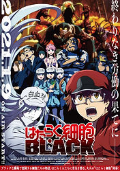 'Cells at Work: Code Black' TV anime spin-off series reveals new key visual and 2nd PV, anime premieres Jan 9, 2021