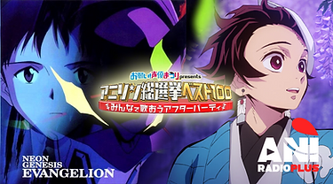 Evangelion theme 'Cruel Angel's Thesis' wins Anisong General Election 2020, Demon Slayer OP 'Gurenge' placed second