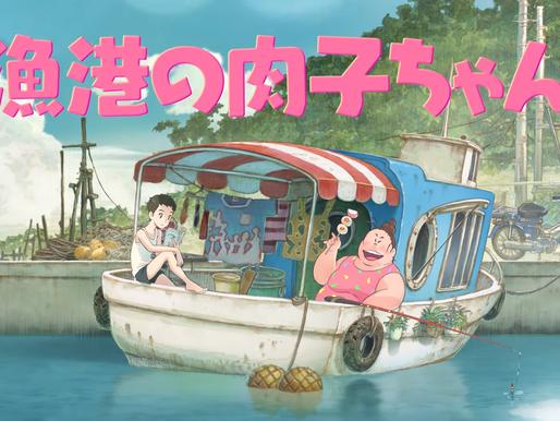 Kanako Nishi's 'Gyokou no Nikuko-chan' novel is receiving an anime film adaptation in Summer 2021
