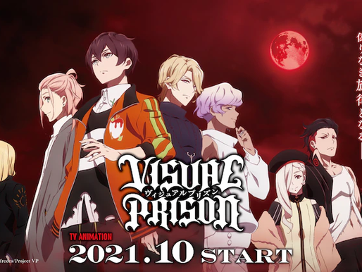 'Visual Prison' original TV anime reveals new teaser visual, anime set to air in October 2021