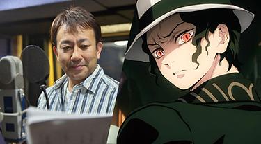 Demon Slayer Muzan Kibutsuji voice actor 'Toshihiko Seki' tests positive for COVID-19