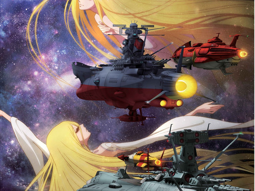 'Space Battleship Yamato: Choice of 2202 AD' compilation film premiere postponed due to COVID-19