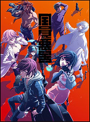From the creators of Danganronpa, 'Akudama Drive' premieres October 8, animated and produced by Studio Pierrot