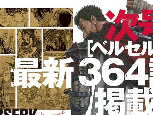 'Berserk' manga to publish posthumous latest 364th chapter on September 10