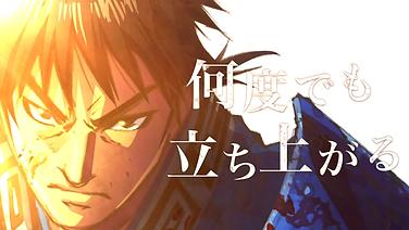 'Kingdom' Season 3 TV anime series new key visual and PV revealed, anime resumes April 2021 after COVID-19 delay