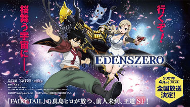 'Edens Zero' TV anime series premieres April 2021, new teaser visual has been revealed