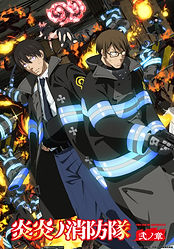 """""""Fire Force"""" Season 2 TV anime series has released a new key visual featuring the Joint Investigation Arc"""