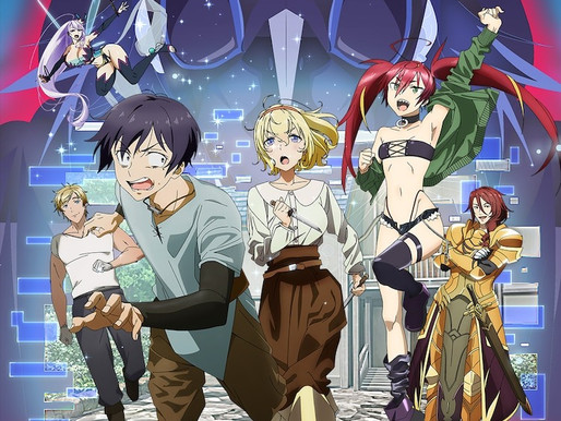 'What If the Ultimately Evolved Full Dive RPG was a Crappier Game than Reality' anime reveals visual