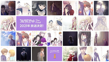 """""""Fruits Basket Season 3: The Final"""" TV anime series has been announced for 2021"""