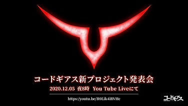 """""""Code Geass"""" will be announcing a new project on December 5 via YouTube Live worldwide"""