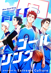 'Blue Goal Ring' new sports manga series new key visual, Japanese version serialized today