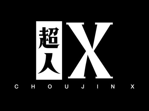 Tokyo Ghoul creator Sui Ishida reveals teaser logo for the new manga project 'Choujin X'